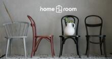 homeroom-banner-750x400